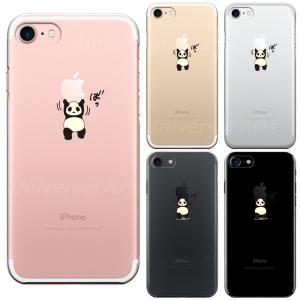 iPhone8 8Plus iPhone7 7Plus iPhone6/6s iPhone 5/5s/SE アイフォン スマホケース 保護フィルム付 パンダ アップル 重量挙げ 努力感|mysma