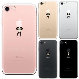 iPhone8 8Plus iPhone7 7Plus iPhone6/6s iPhone 5/5s/SE アイフォン スマホ クリアケース 保護フィルム付 パンダ アップル 重量挙げ まっちょ 感|mysma