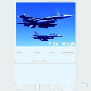 スマホスタンド クリア アクリル 組み立て式 航空自衛隊 F-2A 戦闘機|mysma