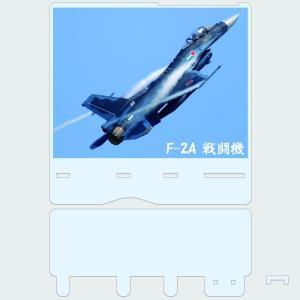 スマホスタンド クリア アクリル 組み立て式 航空自衛隊 F-2A 戦闘機 急上昇|mysma
