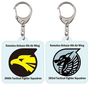 クリア アクリル キーホルダー 2個セット 第6航空団 第303飛行隊 第306飛行隊|mysma