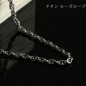 純 チタン ネックレス ルーズロープ チェーン 幅約2.5mm ネックレス メンズ チタンネックレス
