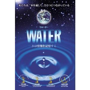 ウォーター[WATER−私たちは、水を通してひとつにつながっている]DVD日本語版(ドキュメンタリー映画)|mystars