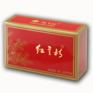 希少な仙樹として知る人ぞ知る雲南紅豆杉茶