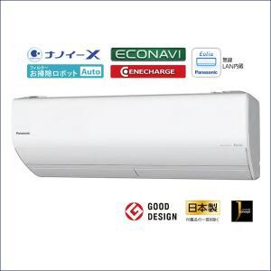 パナソニックエアコン 26畳用 Eolia Xシリーズ CS-809CX2-W 単相200V 量販店...