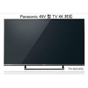 Panasonic TH-49DX600 VIERA 49V型TV 地上・BS・110度CSデジタルハイビジョン液晶テレビ