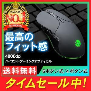 [製品紹介] 最新型 PB1 オプティカルゲーミングマウス  静音仕様  [タイプ・仕様] ●4ボタ...