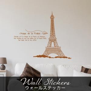 ウォールステッカー おしゃれ 北欧 フランス パリ モノトーン レトロ モダン エッフェル塔 風景 ...