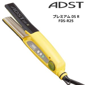 ADST プレミアム DS R アイロン FDS-R25 60℃−180℃ ADST