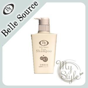 BJ ベルスルス ピュールシャンプー 400mlボトル (さっぱりタイプ弱酸性pH4.7)