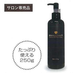 ブリリアントエピ 専用クーリングジェル 250gボトル...