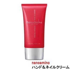 ナノアミノ ハンド&ネイル リペアクリーム 無香料<30g>  手荒れ美容師のためのハンドクリーム。...