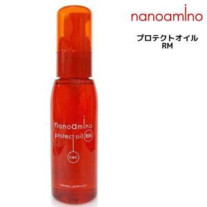 【ナノアミノ プロテクトオイルRM 60ml ニューウェイジャパン】  【ナノアミノ プロテクトオイ...