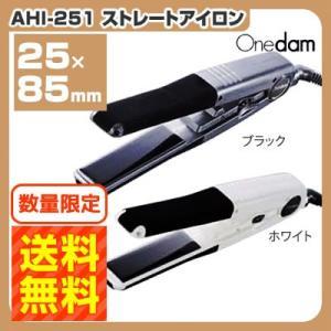 ワンダム AHI-251 ストレートアイロン 25mm <6...