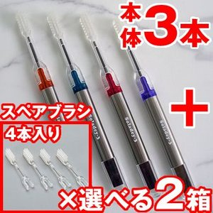 ソラデー3 本体 子供用 C(ふつう) & スペアブラシ 専用 本体(3本)+スペアブラシ(4本入り×選べる2パック)