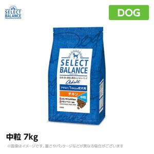 セレクトバランス アダルトチキン 7kg 【中粒】