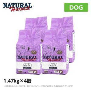 ナチュラルハーベスト フラックス1.47kg×4 結石ケア用食事療法食