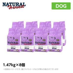 ナチュラルハーベスト フラックス1.47kg×8 結石ケア用食事療法食