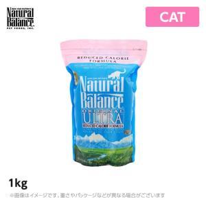 ナチュラルバランス キャット リデュースカロリーキャットフード 1kg  猫 CAT ダイエット 減量