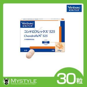 コンドロフレックス 525 大型犬用 30粒/箱 関節 サプリメント コンドロイチン (302108)
