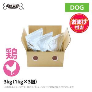 ドットわん ごはん 鶏ごはん 3kg (1kg×3個)セット...