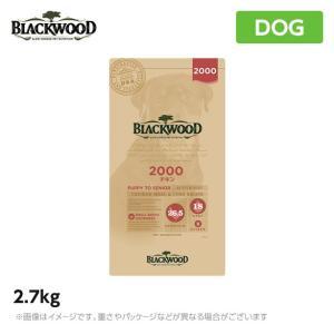 ブラックウッド2000 2.7kg チキンミール