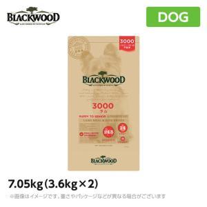 ブラックウッド3000 7.05kg ラムミール