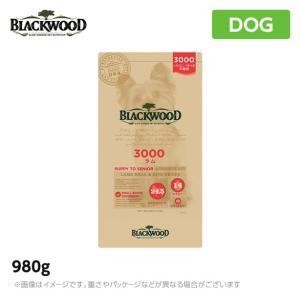 ブラックウッド3000 980g ラムミール