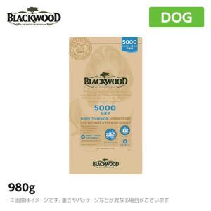 ブラックウッド5000 980g なまずミール