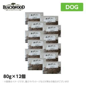 ブラックウッド 鹿しかクッキー 80g×12個セット