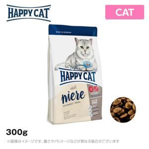 HAPPY CAT ハッピーキャット スプリーム ダイエットニーレ(腎臓ケア)300g キャットフー...