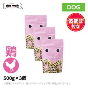 ドットわん ごはん 鶏ごはん 500g×3個セット 【お得セ...