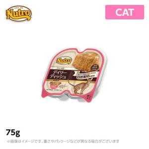 ニュートロ 猫用 ナチュラル チョイス  キャット デイリー ディッシュ 成猫用 チキン グルメ仕立...