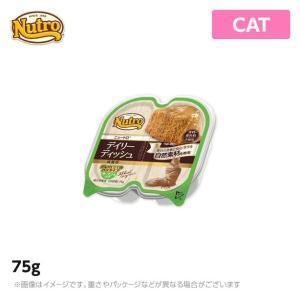 ニュートロ 猫用 ナチュラル チョイス  キャット デイリー ディッシュ 成猫用 サーモン&ツナ グ...