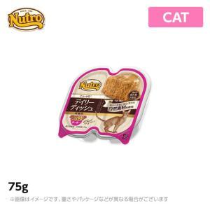 ニュートロ 猫用 ナチュラル チョイス  キャット デイリー ディッシュ 成猫用 ターキー グルメ仕...