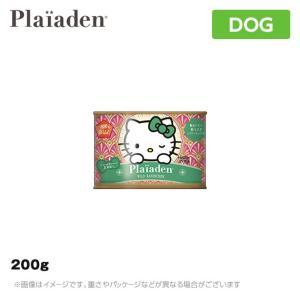 (ハローキティコラボ限定パッケージ)plaiaden プレイアーデン 猫用(100%Wild 贅沢ジビエ 野うさぎ レバーミックス 200g) ウエットフード 缶詰