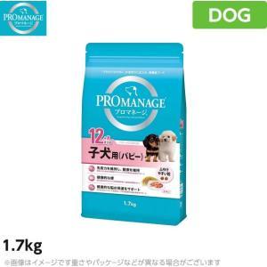 商品名  12ヶ月までの子犬用(パピー) チキン  内容量  1.7kg  カロリー  410kca...