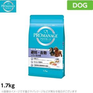 商品名  避妊・去勢している犬用 チキン  内容量  1.7kg  カロリー  340kcal / ...