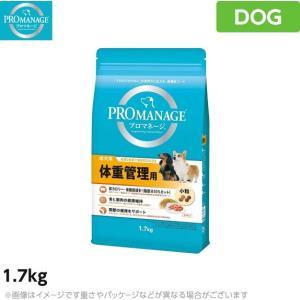 商品名  体重管理用 チキン  内容量  1.7kg  カロリー  345kcal / 100g