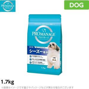 商品名  シーズー専用  内容量  1.7kg  カロリー  365kcal / 100g