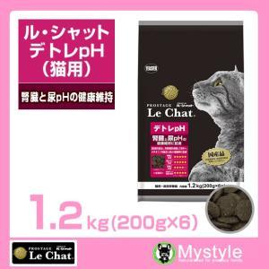プロステージ ル・シャット デトレpH 1.2kg(200g×6) 腎臓と尿のphの健康維持 成猫(...