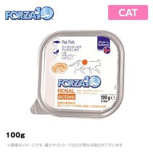 【商品名】 フォルツァ10 CAT リナール アクティウェット フラットフィッシュ(腎臓ケア)   ...