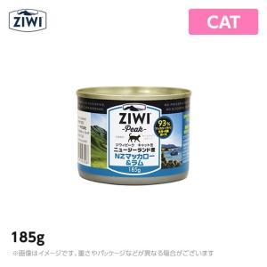 ジウィピーク ZiwiPeak キャット缶 NZマッカロー&ラム(サバ&ラム)<185g>猫用ノーグ...