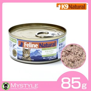 フィーラインナチュラル プレミアム缶 キャットフード チキン&ラム・フィースト(鶏肉と子羊肉のご馳走) 85g