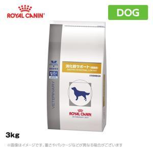 【商品名】 ロイヤルカナン 療法食(犬用) 消化器サポート[低脂肪]  犬用 ドライタイプ  【サイ...