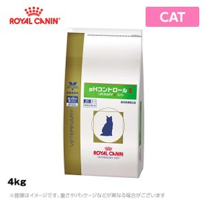 【商品名】 ロイヤルカナン 療法食(猫用)  pHコントロール 猫用 ドライタイプ2  【サイズ】 ...