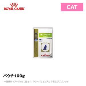 【商品名】 ロイヤルカナン 療法食(猫用) 糖コントロール  猫用 ウェット/パウチ  【サイズ】 ...