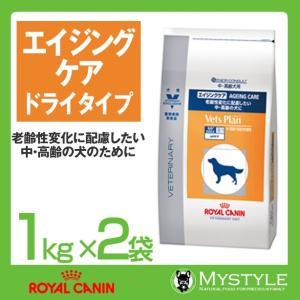 ロイヤルカナン プレミアムフード(犬用) ベッツプラン エイジングケア 犬用 ドライタイプ1kg x 2袋