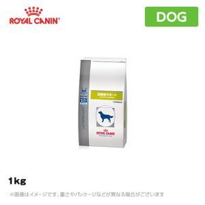 ロイヤルカナン 療法食(犬用) 満腹感サポート 犬用 ドライタイプ 1kg (rc18088)