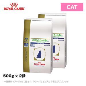 ロイヤルカナン 療法食(猫用) pHコントロー...の関連商品2